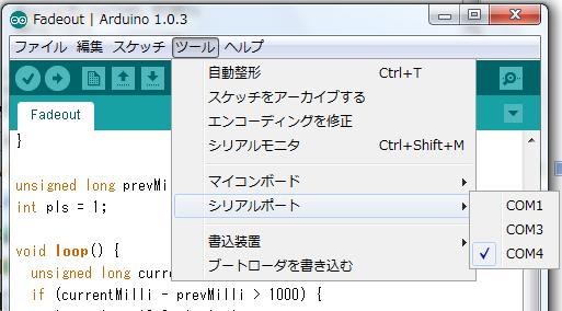 ファイル 35-4.png